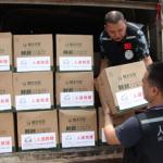 中国 水害 洪水 Apple 寄付