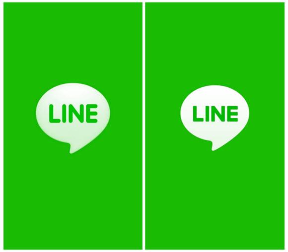 LINE アップデート