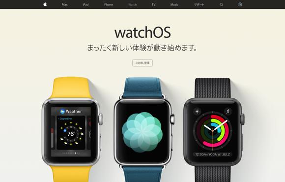 Apple iOS10
