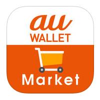 au アプリ au WALLET Market