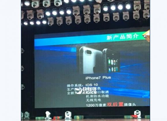 iPhone7 Plus foxconn
