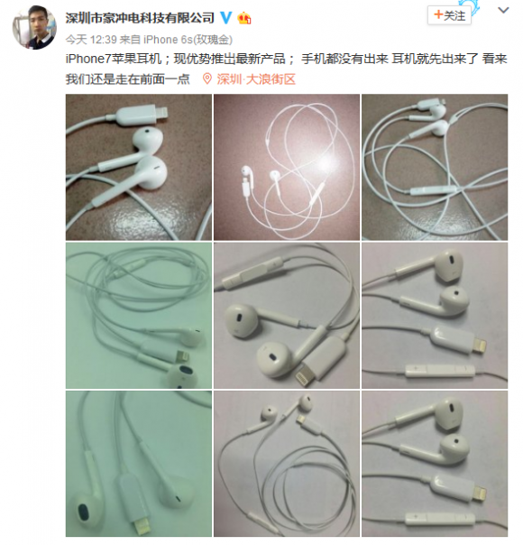 iphone7 earpods