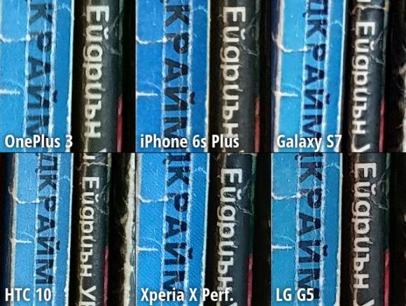 カメラ 比較 OnePlus 3 iPhone6s Plus Galaxy S7 HTC 10 Xperia X Performance LG G5