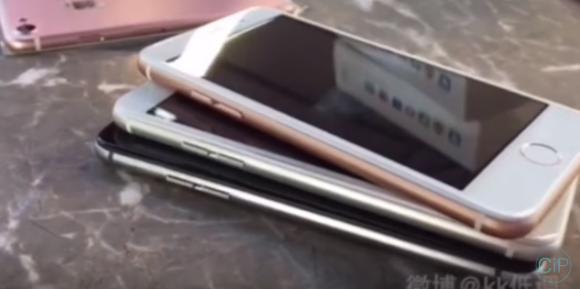 iPhone7 流出動画