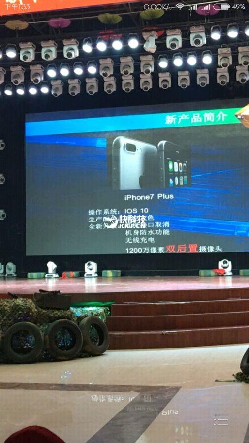 iPhone7 Plus foxconn