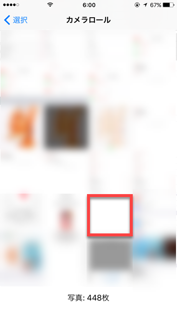 iPhone ドック 背景 消える 壁紙