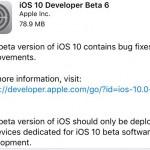 iOS10ベータ6