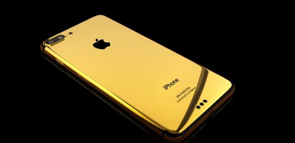 純金 iphone7