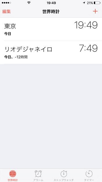 リオデジャネイロ オリンピック リオ五輪 アプリ gorin.jp NHKスポーツ