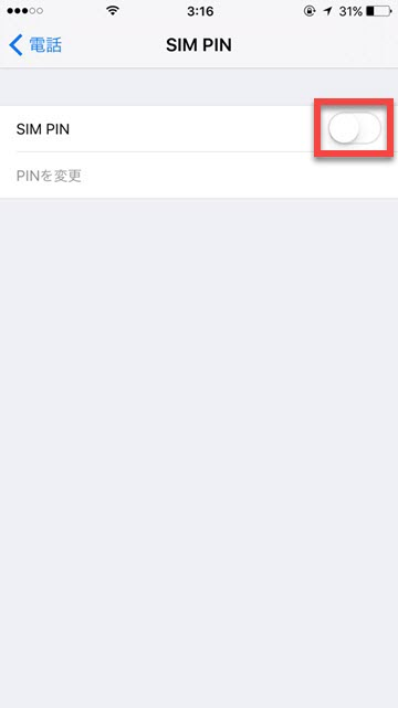 SIM PIN iPhone コード