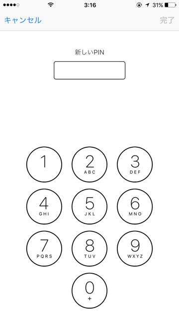 SIM PIN iPhone コード
