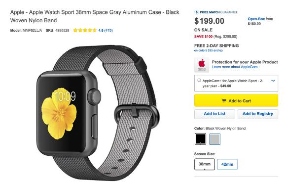 Apple Watch 安売り