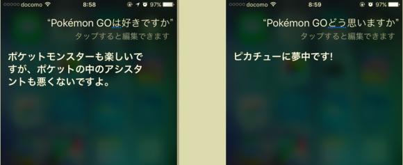 Siri ポケモンGO