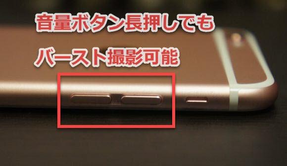 iPhone 花火 カメラ 動画 撮影