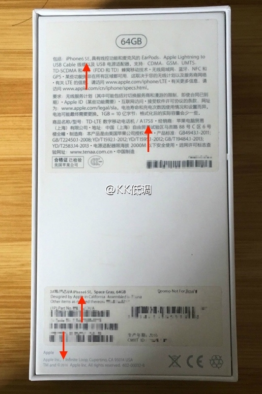 iPhone6 SE パッケージ
