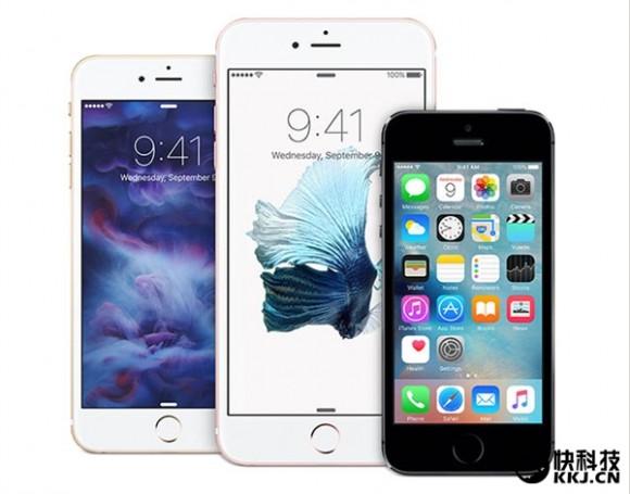 2017年 iphone iphone8 ipnone se