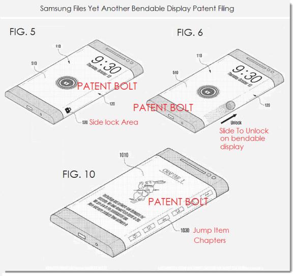 Samsungが2012年に出願した特許