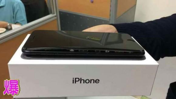 iphone7 plus 膨張 爆発