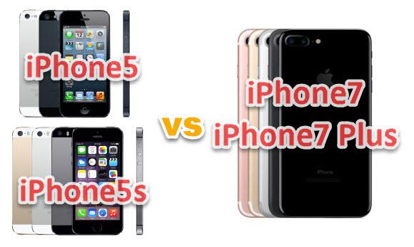 iPhone5 iPhone5s iPhone7 iPhone7 Plus