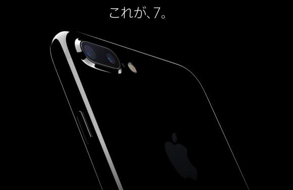 iPhone7 サファイアクリスタル