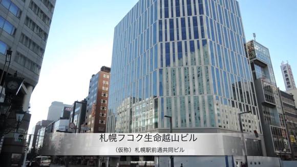 Apple 札幌 移転先