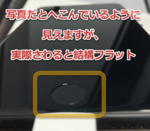 iPhone7 ホームボタン