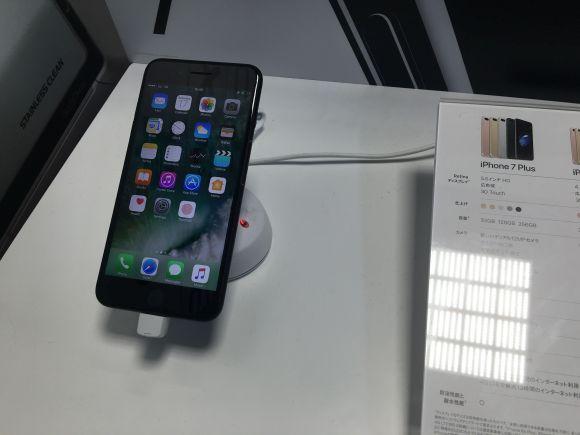 展示 iPhone7 Plus ブラック