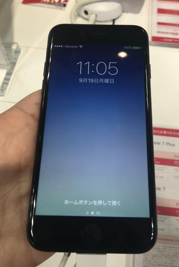 展示 iPhone7 ジェットブラック