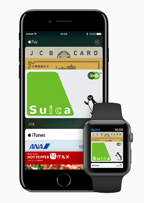 Apple Pay 日本 Suica Felica