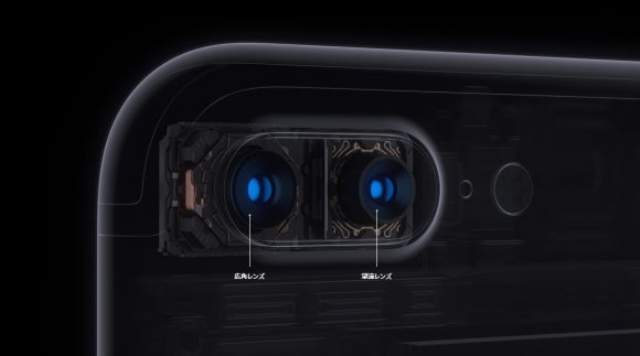 iPhone7 カメラ Plus