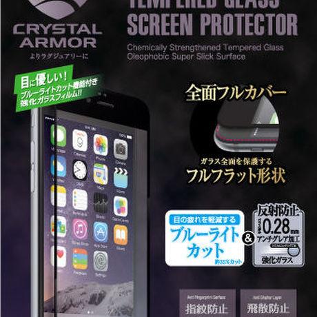 クリスタルアーマー iPhone7 film