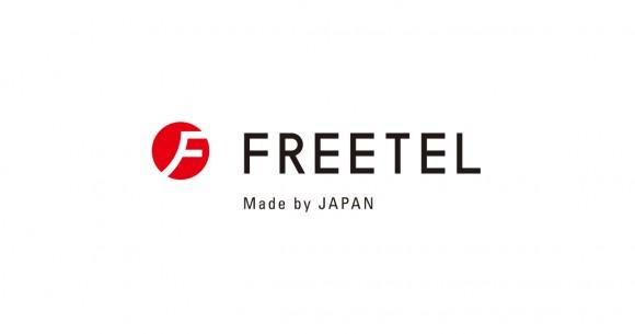 東京ガス mvno 格安スマートフォン freetel