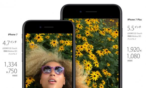 iPhone7 カメラ