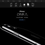 iphone7-site1