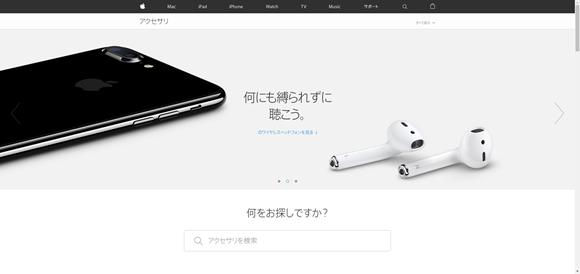 iphone7-site10