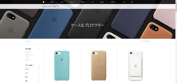 iphone7-site11