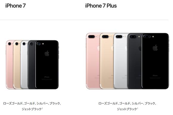 iphone7-site4
