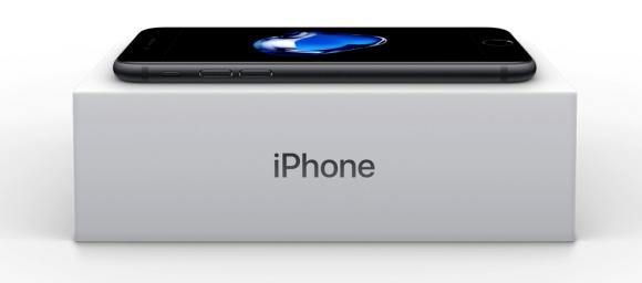 iPhone7 ブラック パッケージ