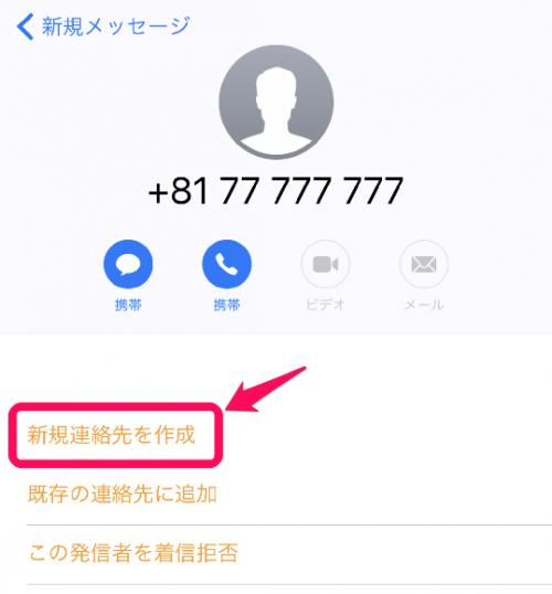 iOS10バグ