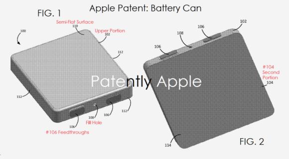 Apple バッテリー 特許