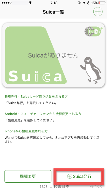 Apple Pay Apple Watch iPhone 設定