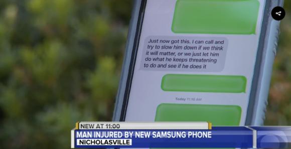 Samsungからのメッセージ