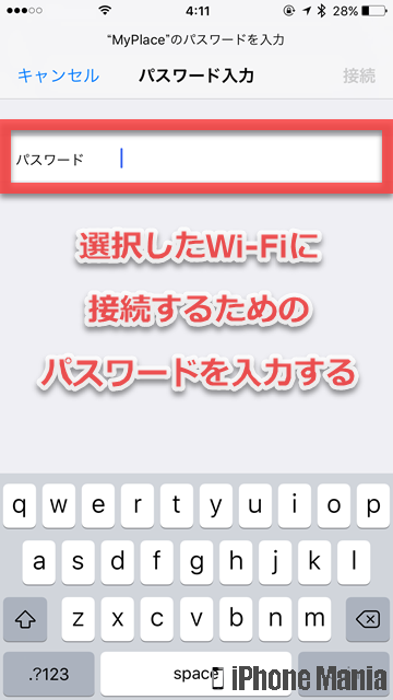 iPhoneの説明書 Wi-Fi 設定