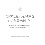 MacBook 発表