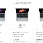 イギリス Mac 価格