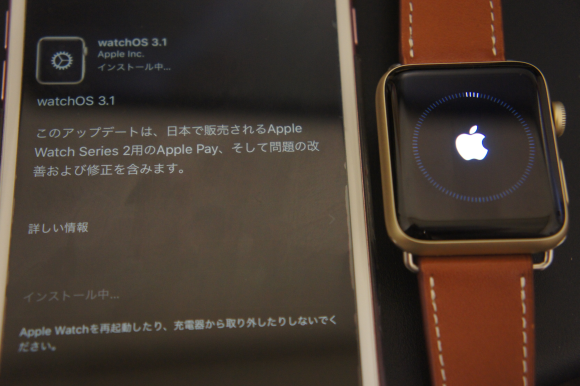Apple Watch watchOS asm撮影