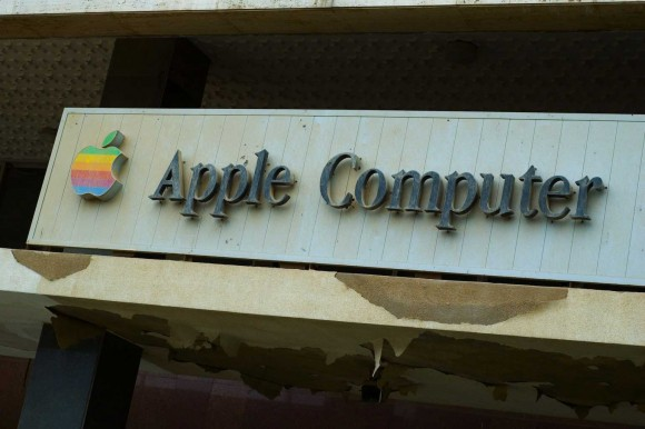 クウェート 廃墟 apple ストア