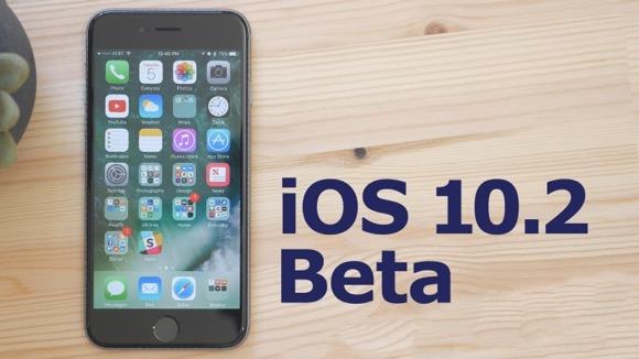 iOS10.2 ベータ3