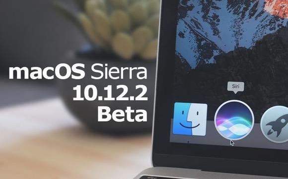 macOS Sierra 10.12.2 ベータ