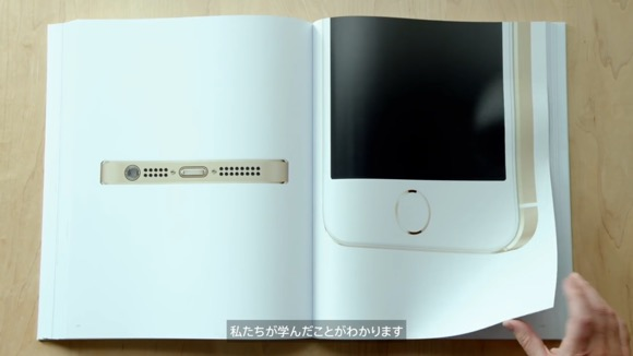 「Designed by Apple in California」